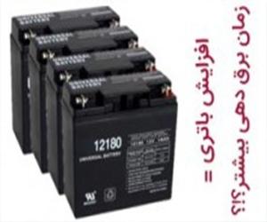 آیا می توان با افزاش باتری یوپی اس زمان برق دهی یا پشتیبانی را افزایش داد؟